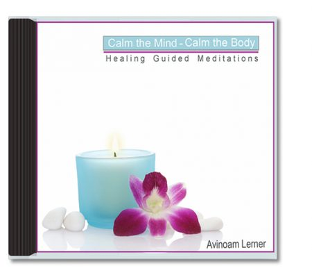 guided imagery for care givers