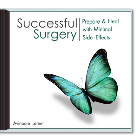 guided imagery for surgery