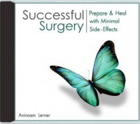 guided imagery surgery